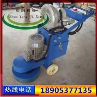 SY380除锈打磨机
