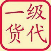 深圳华强北电池发国际快递DHL,UPS发美国加拿大安全快捷