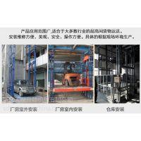 广东湛江 广东湛江供应 工厂仓库车间专用固定、移动式升降台升降货梯