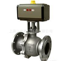 铸钢、不锈钢、衬氟球阀专业生产厂家上海上州阀门有限公司