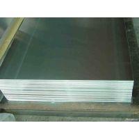 供应1050A铝板化学成分及性能