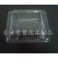 供应【透明塑料包装盒】吸塑盒厂家加工定做