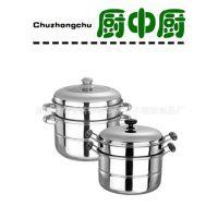 厨中厨供应不锈钢二层多用蒸锅