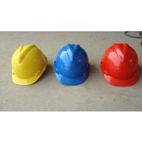 普通PE塑料安全帽V型劳保用品头部防护工地施工头盔可印字logo