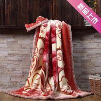 厂家直销印花拉舍尔毛毯 秋冬婚庆大红双层加厚礼品毯子批发