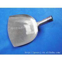厂家专业供应20cm不锈钢大铲头  不锈钢厨用烹饪铲头 气动铲头