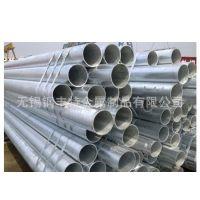现货供应1.2寸热镀锌钢管 规格表DN32 壁厚2.0-3.25mm 价格 厂家