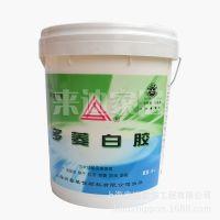 供应 多凌白胶 快干白乳胶 防霉批墙白乳胶 装饰工程用胶