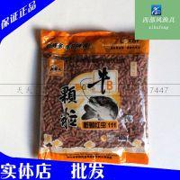 西部风 牛B颗粒 蚯蚓红虫111 鱼饲料 400克