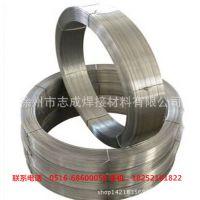 厂家供应正品不锈钢实芯焊丝ER309 不锈钢实心焊丝H12Cr24Ni13