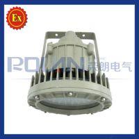 TG732B  LED平台灯 平台灯LED
