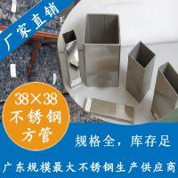 供应漳州304化工设备用不锈钢管□60×60多少钱
