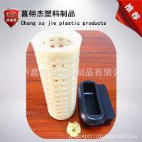 模具加工厂开模 注塑 塑料模加工定制