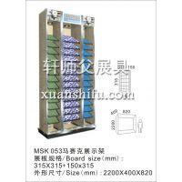 瓷片摆放架 装饰材料展示架 塑料板陈列架 建材产品展示柜