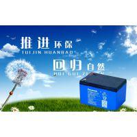 松下蓄电池LC-P12200/12V200AH价格