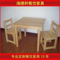 厂家定做酒店家具 日式二人位曲木快餐桌椅 麦当劳/肯德基桌椅