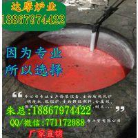 生物燃烧熔铝炉 浙江熔铝炉 生物质熔铝炉设备炼铝炉价格