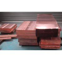 舟山紫铜板,C1100紫铜板价格