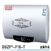 上等F16/60L-998999 推荐遵义便宜的法诺斯-热水器