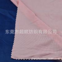 莫代尔弹力针织布 超薄 四面弹面料 针织内衣 T恤用布