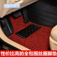 汽车用品批发 厂家直销一件代发大包围 汽车脚垫 全包围 丝圈脚垫