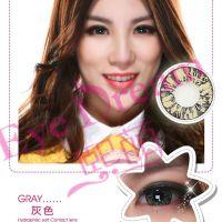 EyeDream熙萌美瞳星光五色官网正品 彩色隐形眼镜伴侣盒批发代理