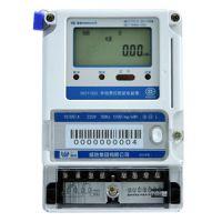 威胜集团DDZY102C,单相本地费控智能电能表DDZY102C,220V,1.5(6)A