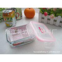 康丰塑料厂供应贝乐美牌2012年高透明高硼硅长方形玻璃保鲜盒