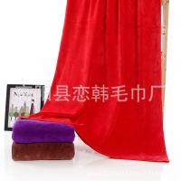 厂家直销毛巾批发创意洗擦车干发磨毛吸水纳米超细纤维浴巾纯色