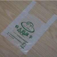 中诺定做塑料袋可印logo定制食品包装袋手提礼品袋背心袋订制