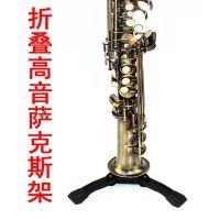 加粗折叠长笛 黑管/单簧管 高音直管萨克斯型支架 超稳乐器配件