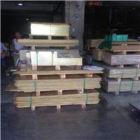 温州H62黄铜板/1.5mm黄铜平板厂/雕刻黄铜厚板