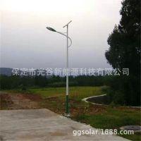 太阳能灯哪里便宜 张家口新农村路灯 LED20瓦路灯批发 5米路灯