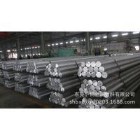 进口铝棒,进口7075铝棒,硬质铝合金棒