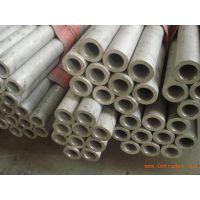 304无缝管304工业管304装饰管批发价格优惠