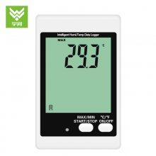 办公室内仓库温度记录仪DWL-10