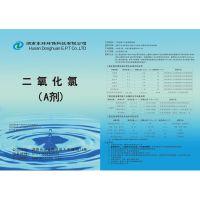 二氧化氯消毒粉二元剂 自来水消毒 二氯化氯发生器生产厂家 AB剂 东环环保