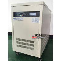 激光切割机专用稳压器润峰厂家制造润峰智慧型超级稳压器75KVA