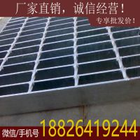 广东广州钢格板厂供应船舶舷梯、通道,优质的钢格板新价格 规格齐全 物美价廉