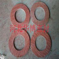 济南高温高压石棉垫片生产加工厂家
