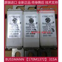 【170M1372】BUSSMANN正品!美国巴斯曼保险丝台达变频器专用315A 690V低压熔断器