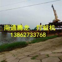 广东冲击钻机 到腾龙厂家 大型桩工机械制造商