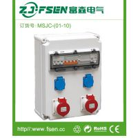 富森供应高端的配电输电设备IP67防水防尘明装工业组合插座箱