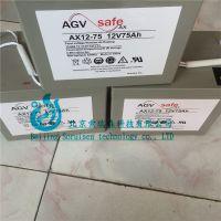 霍克HAWKER蓄电池AX12-150纯进口