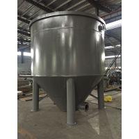 厂家定做 碳钢材质污水处理池 沉淀池 MBR膜片池