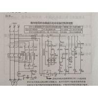 华通机电直销降压起动自耦变压器QZB-J-400KW