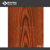 不锈钢装饰门板木纹 304拉丝不锈钢热转印黄柚木