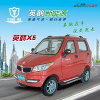 2016年深受广大消费者欢迎的小型电动轿车 英鹤X5