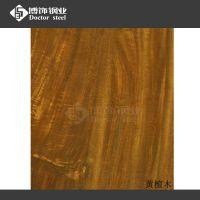 专业不锈钢热转印黄柚木 304不锈钢拉丝价格 不锈钢门板材料