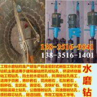 青海门源小型水井钻机 水钻机 工程水钻机